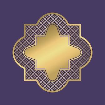 Moldura geométrica dourada banner ornamental em branco abstrato em estilo árabe em fundo violeta.