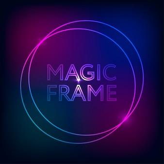 Moldura mágica gradiente luzes abstratas linhas texto quadro escuro pano de fundo