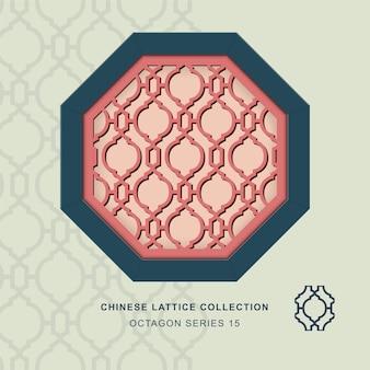 Moldura octogonal de rendilhado de janela chinesa de diamante redondo
