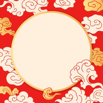 Moldura oriental vermelha, vetor de ilustração de nuvem chinesa