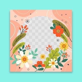 Moldura plana floral para facebook Vetor grátis