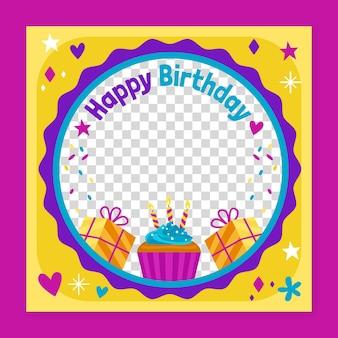 Moldura plana orgânica do facebook para aniversário