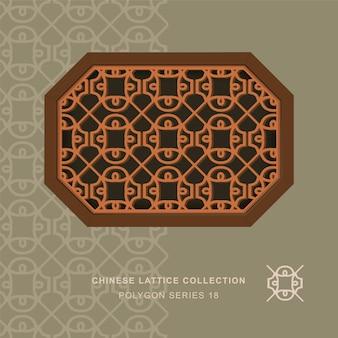 Moldura poligonal de rendilhado de janela chinesa de cruz redonda