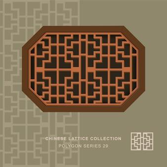 Moldura poligonal de rendilhado de janela chinesa de quadrado cruzado