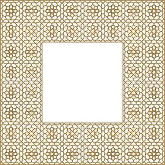 Moldura quadrada com ornamento árabe tradicional. cor dourada