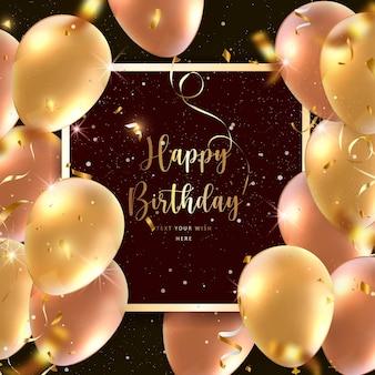 Moldura quadrada de balão rosa rosa dourado elegante e fita popper de festa modelo de banner de cartão de celebração de feliz aniversário