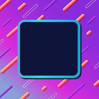 Moldura quadrada na moda colorida e design de plano de fundo