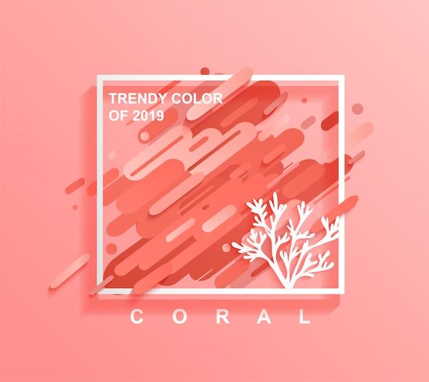 Moldura quadrada para texto com formas arredondadas dinâmicas de coral