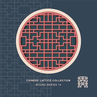 Moldura redonda de rendilhado de janela chinesa de geometria cruzada