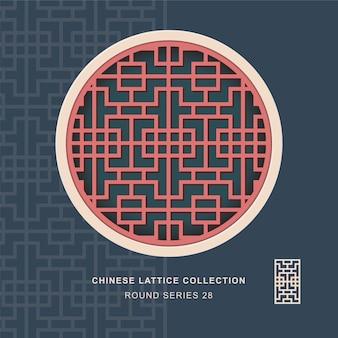 Moldura redonda de rendilhado de janela chinesa de geometria quadrada