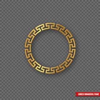 Moldura redonda dourada decorativa chinesa tradicional.