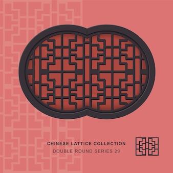 Moldura redonda dupla de rendilhado de janela chinesa de cruz quadrada