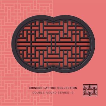 Moldura redonda dupla de rendilhado de janela chinesa de flor retangular