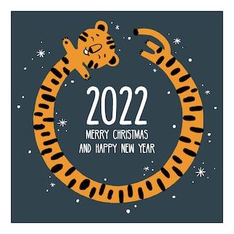 Moldura redonda engraçada de natal e ano novo com um tigre em estilo cartoon