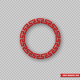 Moldura redonda vermelha decorativa chinesa tradicional.