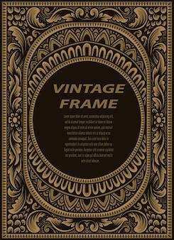 Moldura vintage com enfeite de gravura Vetor Premium