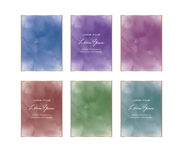 Molduras aquarela retangulares azuis, roxas, vermelhas e verdes