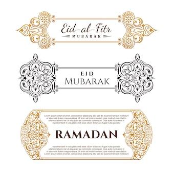 Molduras para convites árabes com design oriental