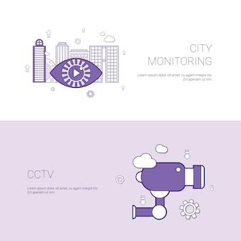 Monitoramento da cidade e banner de modelo de conceito de cctv