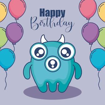 Monstro bonito com balões cartão de aniversário de hélio