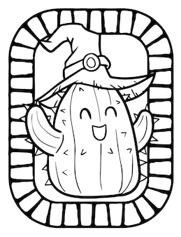 Monstro cacto kawaii engraçado e fofo usando chapéu de bruxa para o halloween - página para colorir