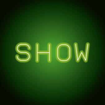 Mostrar publicidade neon