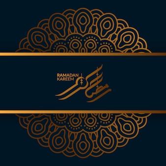 Motivo de mandala de círculo geométrico ornamento dourado com caligrafia de ramadan mubarak