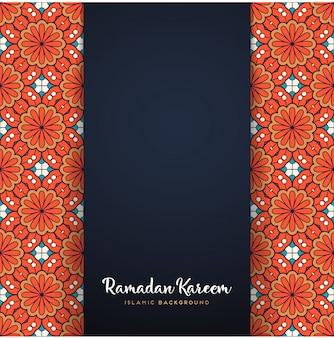 Motivo de mandala de ramadan kareem
