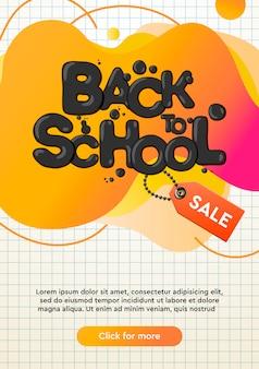 Móvel fluido moderno dinâmico para banner de venda de volta às aulas. modelo de design de banner de venda escolar, oferta especial de venda flash e pode usar para instagram.
