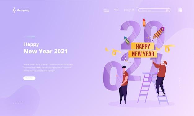 Mudar para a ilustração do próximo ano novo para saudar o conceito da página de destino