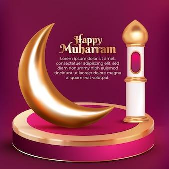 Muharram 3d cartão de felicitações de luxo pódio