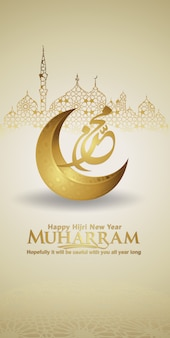 Muharram caligrafia islâmica e modelo de saudação feliz ano islâmico novo