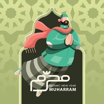 Muharram de homem muçulmano com tipografia