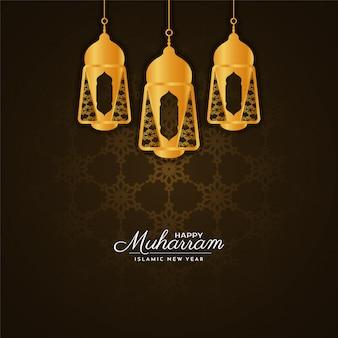 Muharram feliz com lanternas douradas