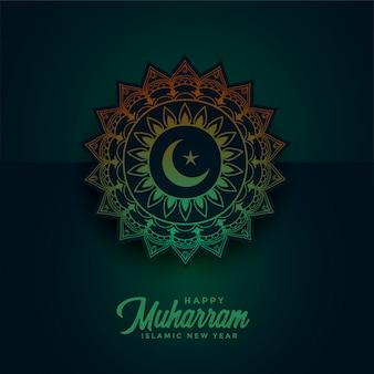 Muharram feliz com padrão islâmico
