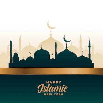 Muharram feliz e fundo islâmico ano novo