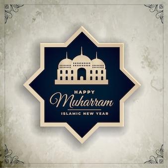 Muharram feliz e saudação de ano novo islâmico