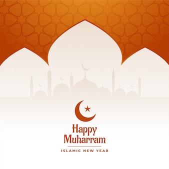 Muharram feliz islâmico