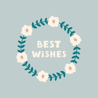 Muitas felicidades, cartão de felicitações, ilustração vetorial