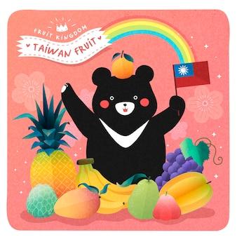 Muitas frutas taiwanesas com um grande urso preto