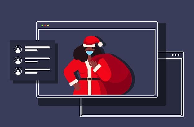 Mulher afro-americana santa com máscara segurando saco ano novo natal feriados celebração coronavirus quarentena conceito de comunicação on-line janela do navegador da web ilustração horizontal