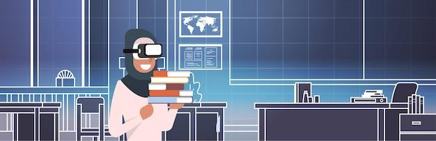 Mulher árabe, estudante, com, óculos