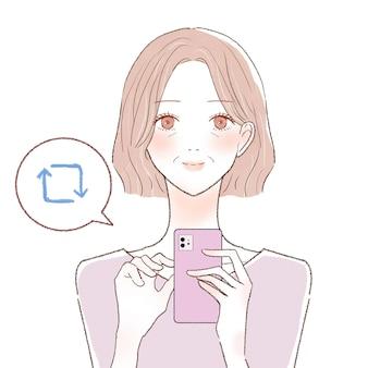 Mulher de meia-idade que retuta com smartphone. sobre um fundo branco.