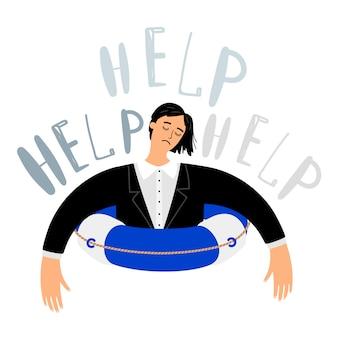 Mulher em lifebuoy pedir ajuda