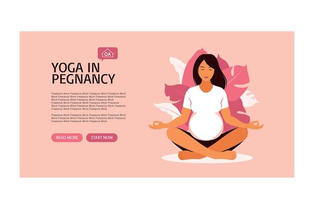 Mulher grávida fazendo ioga pré-natal. modelo de página de destino. ilustração vetorial. vetor. apartamento