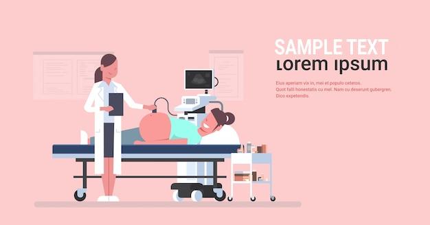 Mulher grávida visitando médica e fazendo ultra-som