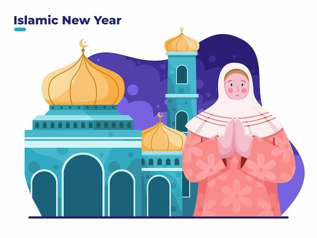 Mulher islâmica cumprimentando feliz novo islâmico ano 1 muharram na frente da mesquita ilustração vetorial plana