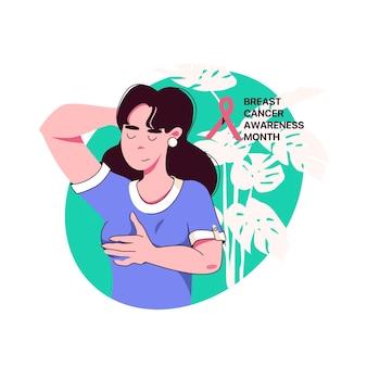 Mulher jovem apalpa os seios. autodiagnóstico do câncer de mama. mês de conscientização do câncer de mama