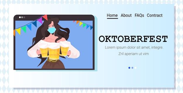 Mulher mascarada segurando canecas de cerveja na festa da oktoberfest