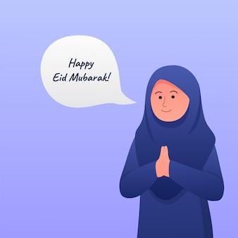 Mulher muçulmana feliz de eid mubarak cartão comemorativo
